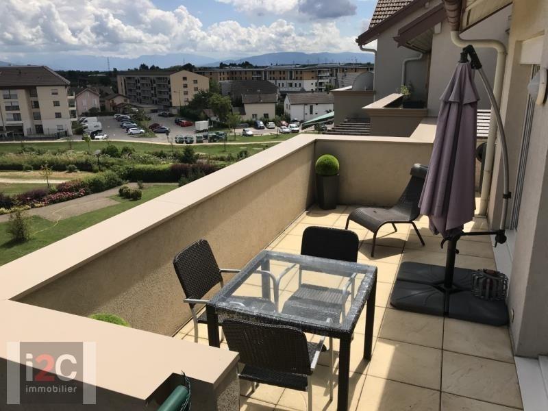 Vente appartement Divonne les bains 699000€ - Photo 2