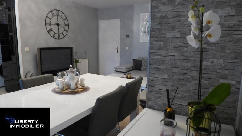 Vente appartement Trappes 188 000€ - Photo 13