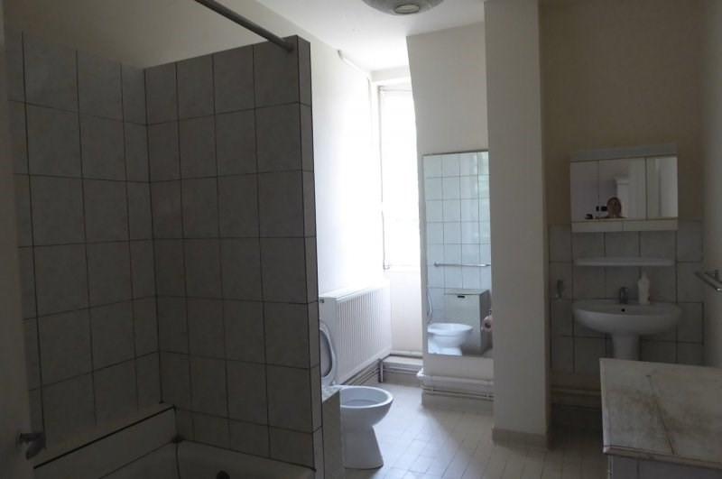Vente de prestige maison / villa Thenon 598500€ - Photo 16