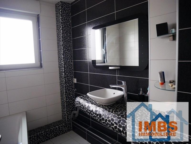 Venta  apartamento Riedisheim 105000€ - Fotografía 4
