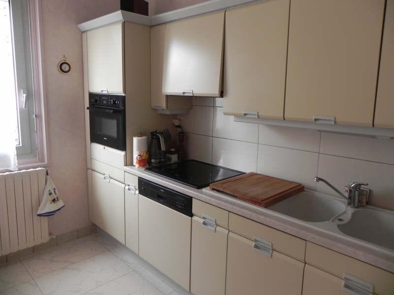 Vente maison / villa Perros guirec 245222€ - Photo 8