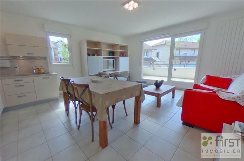 Venta  apartamento Vieugy 262500€ - Fotografía 1
