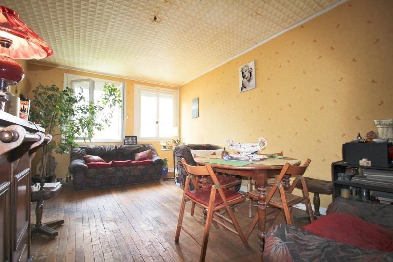 Sale apartment Lorient 71000€ - Picture 1