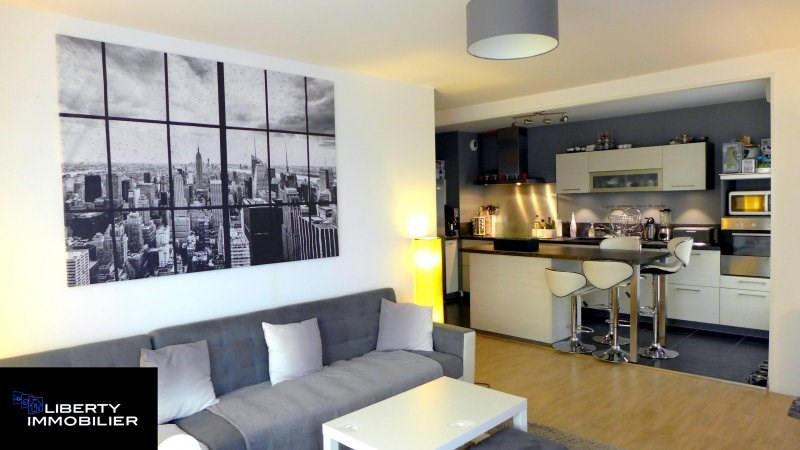 Vente appartement Trappes 183000€ - Photo 1
