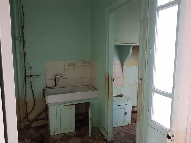 Sale apartment Agen 75600€ - Picture 4