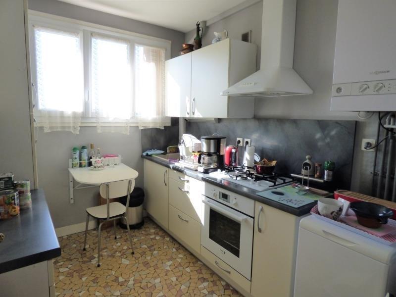 Venta  apartamento Moulins 80500€ - Fotografía 2