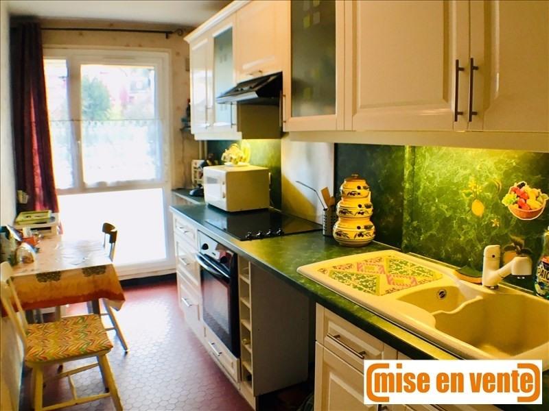 Revenda apartamento Bry sur marne 325000€ - Fotografia 2