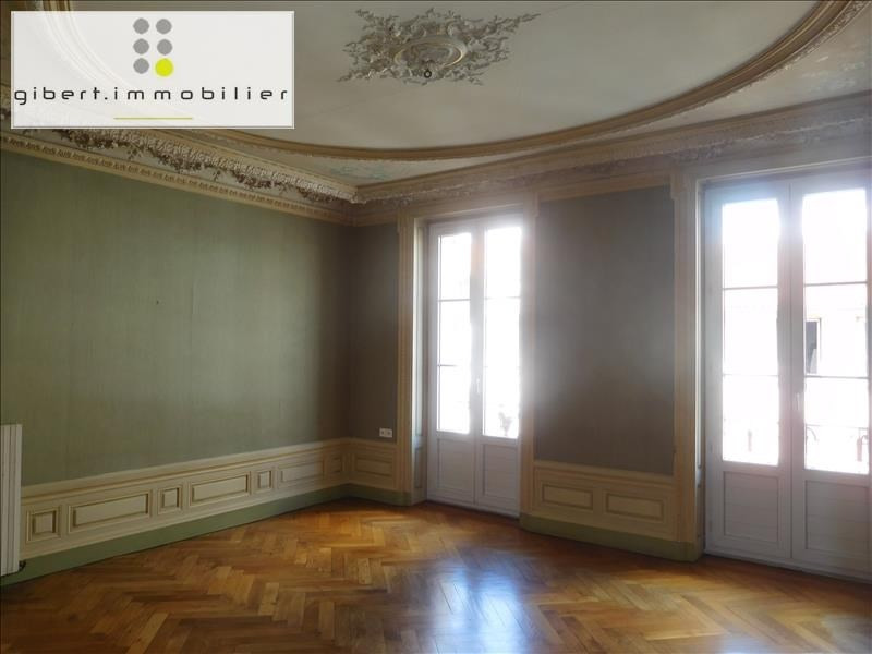 Location appartement Le puy en velay 576,79€ CC - Photo 8