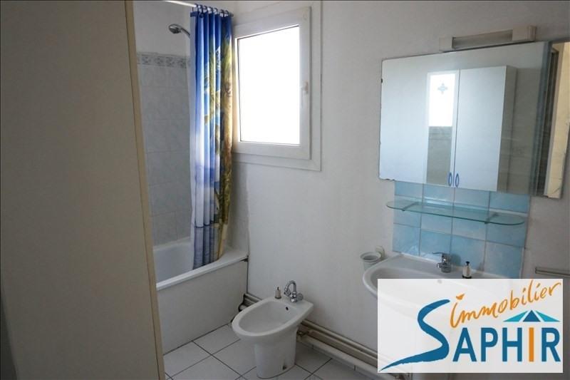 Vente appartement Toulouse 139000€ - Photo 9