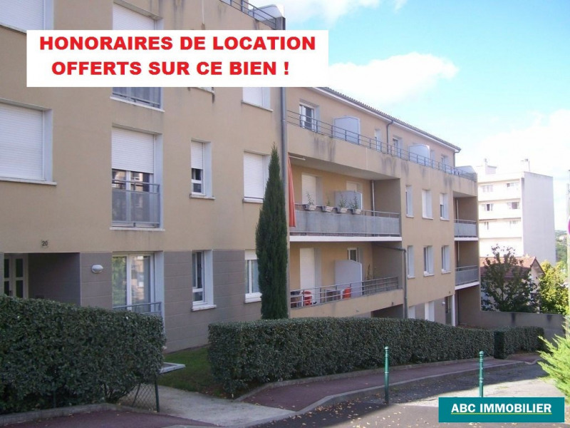 Location appartement Limoges 428€ CC - Photo 1