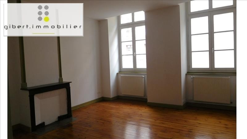Rental empty room/storage Le puy en velay 300€ HT/HC - Picture 2