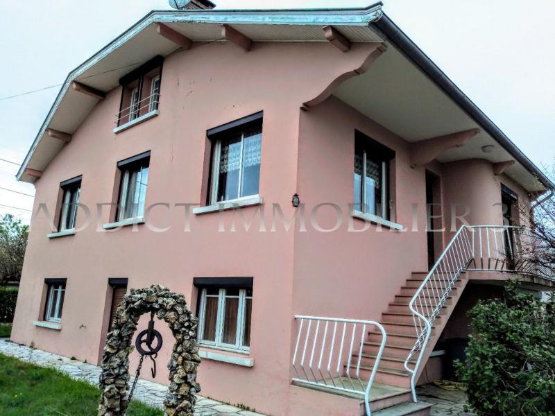 Vente maison / villa Graulhet 147000€ - Photo 12