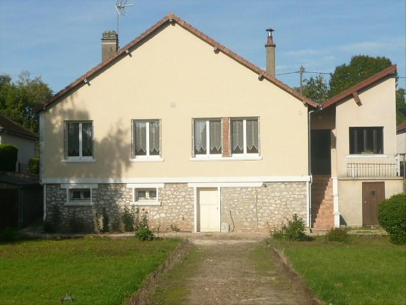 Sale house / villa Aubigny sur nere 172000€ - Picture 1