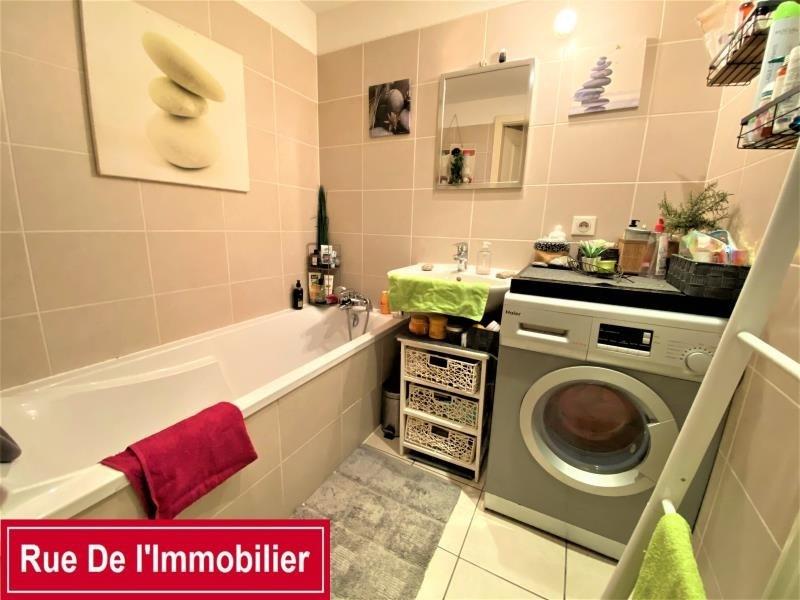 Produit d'investissement appartement Dettwiller 115560€ - Photo 5