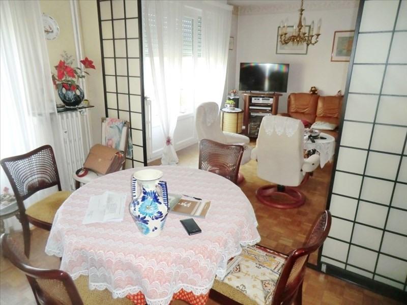 Vente appartement Fougeres 63400€ - Photo 2