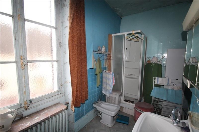 Vente maison / villa Mareuil sur ourcq 60000€ - Photo 5