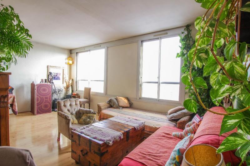 Vente appartement Asnières-sur-seine 235000€ - Photo 2