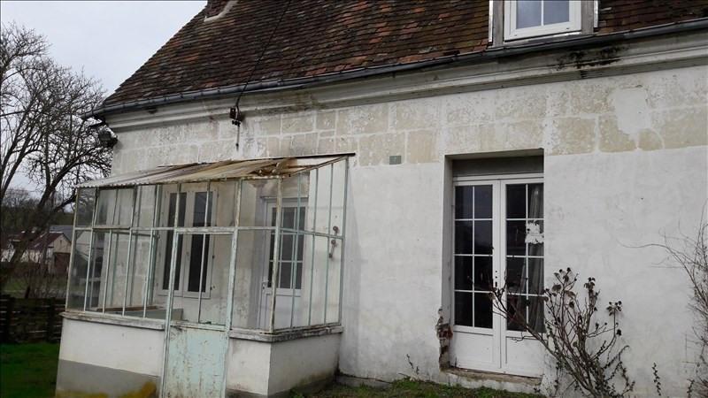 Sale house / villa Vendôme 113900€ - Picture 1