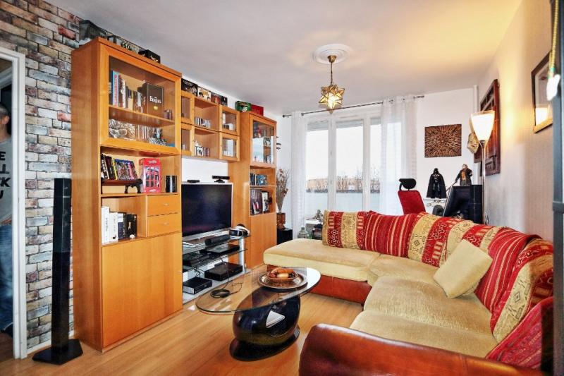 Verkauf wohnung Ivry sur seine 265000€ - Fotografie 2