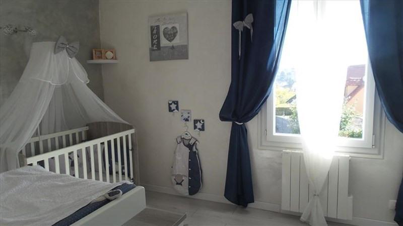 Venta  casa Lizy sur ourcq 189000€ - Fotografía 6
