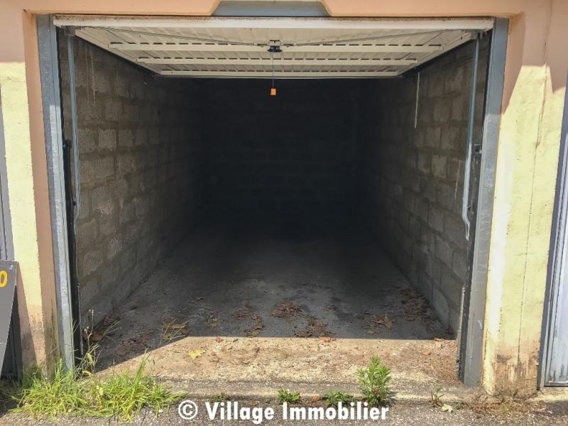 Vente parking Vaulx en velin 9000€ - Photo 3