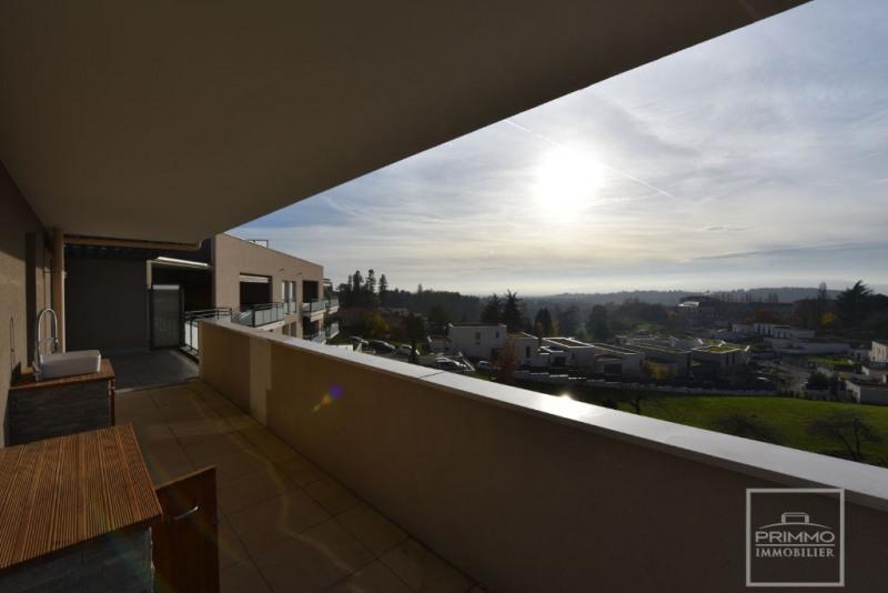 Rental apartment Limonest 1140€ CC - Picture 1