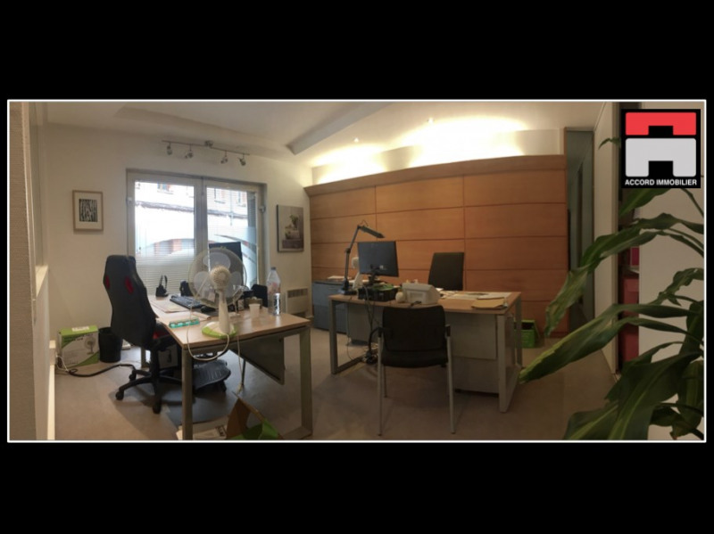 Sale empty room/storage Toulouse 214000€ - Picture 5