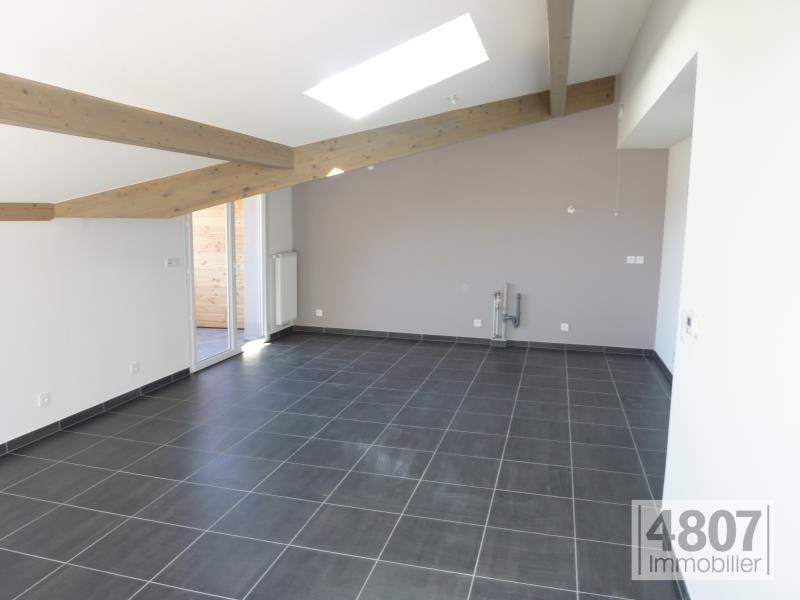 Vente de prestige appartement Bonneville 329000€ - Photo 2