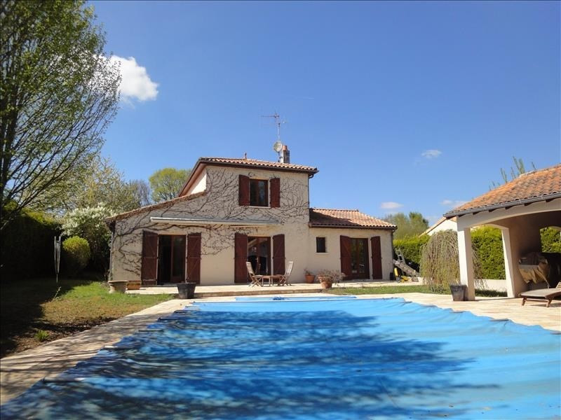 Vente maison / villa Savigny levescault 233200€ - Photo 1