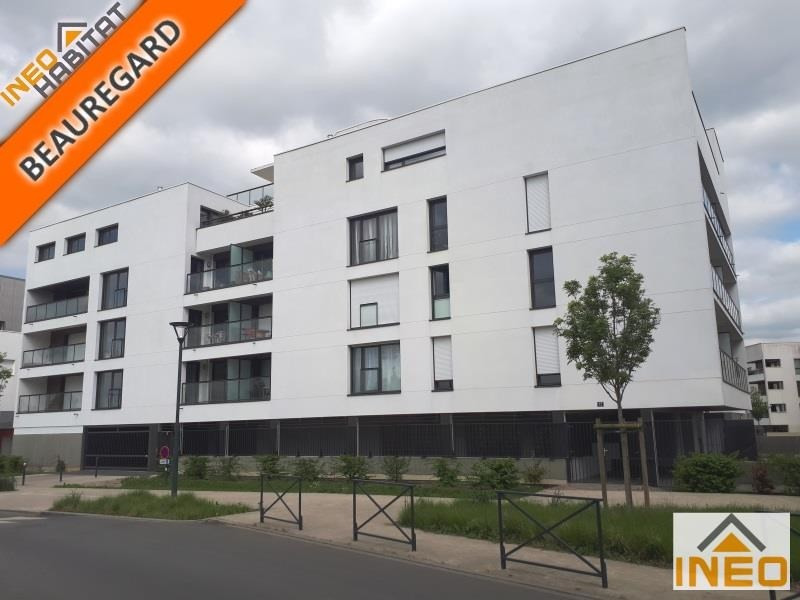 Location appartement Rennes 554€ CC - Photo 1