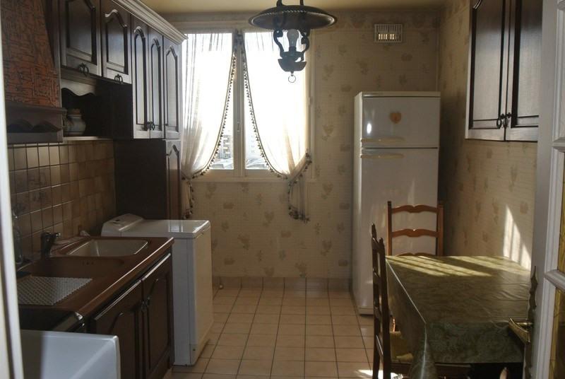 Vente appartement Romans-sur-isère  - Photo 4