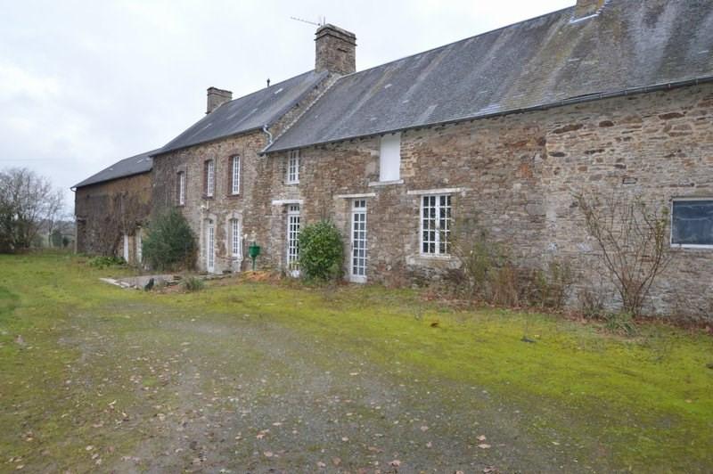 Vente maison / villa Cerisy la foret 197900€ - Photo 3