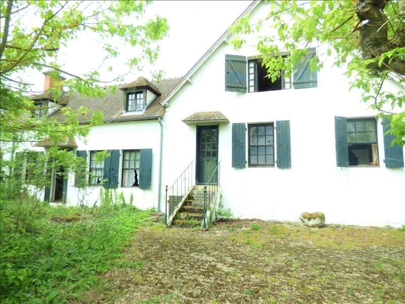 Venta  casa Monetay sur allier 96000€ - Fotografía 1