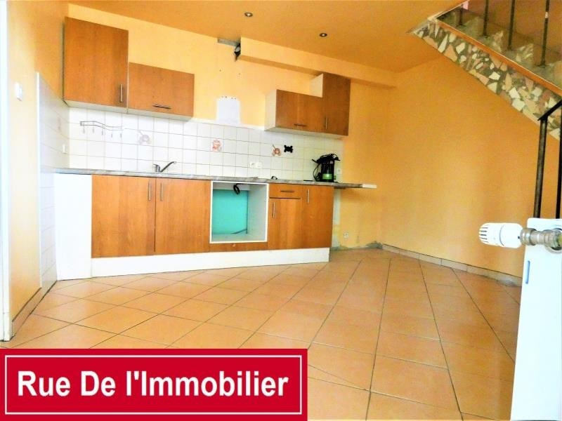 Vente maison / villa Ingwiller 275 600€ - Photo 8