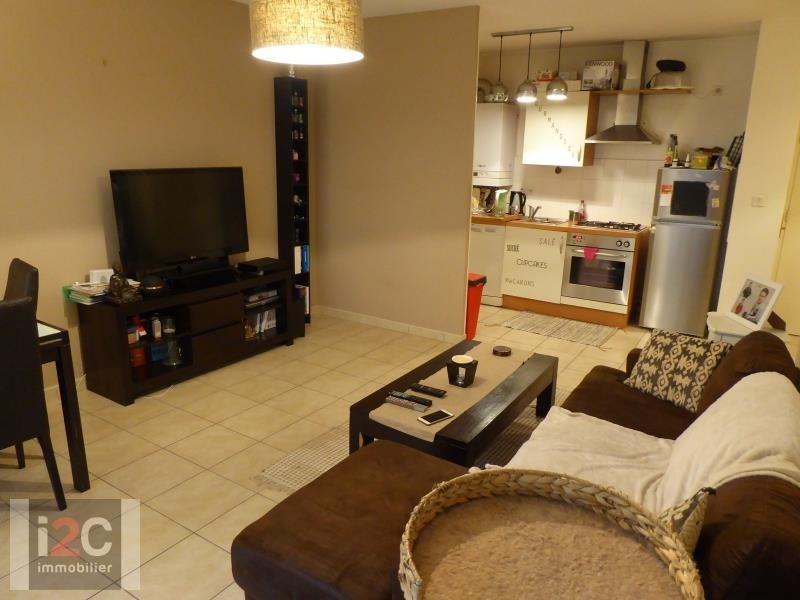Vendita appartamento St genis pouilly 255000€ - Fotografia 3
