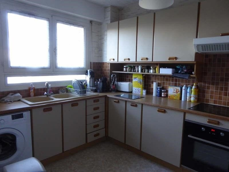 Location appartement Maurepas 667€ CC - Photo 2
