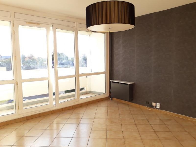 Location appartement Limoges 690€ CC - Photo 2