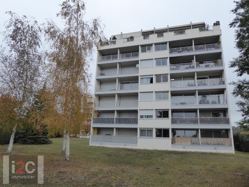 Vente appartement Ferney voltaire 299000€ - Photo 6