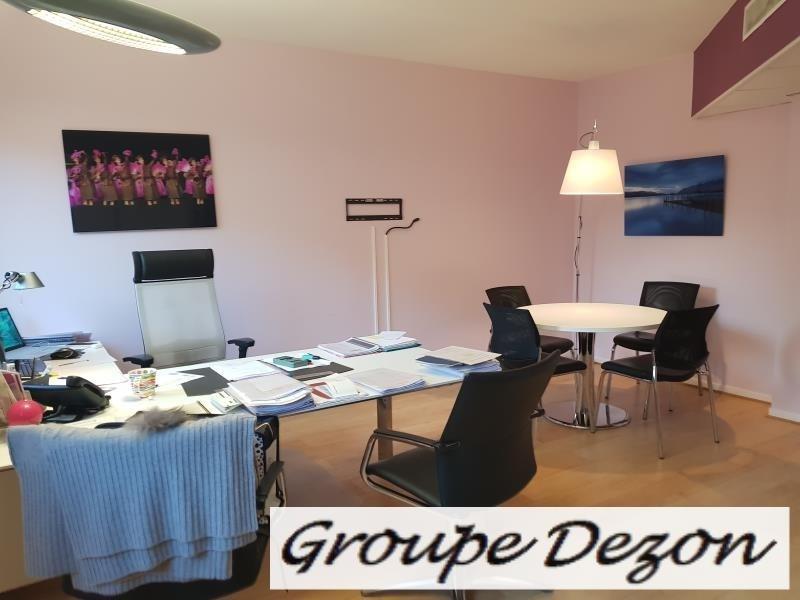 Vente bureau Toulouse 359120€ - Photo 4