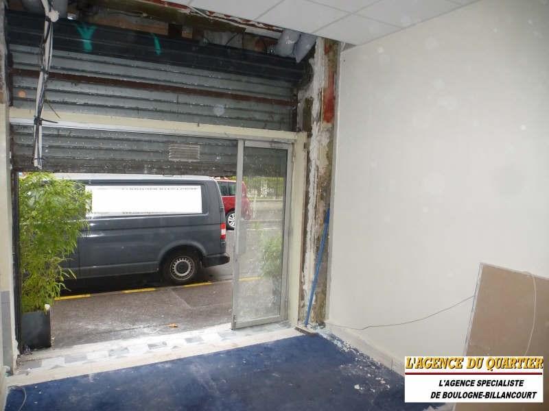 Revenda armazém Boulogne billancourt 212000€ - Fotografia 2