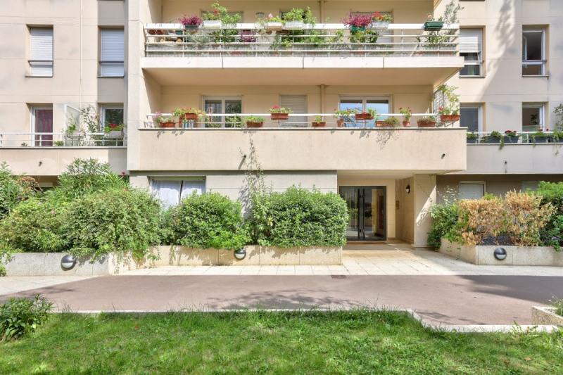 Vente appartement Paris 13ème 548000€ - Photo 10