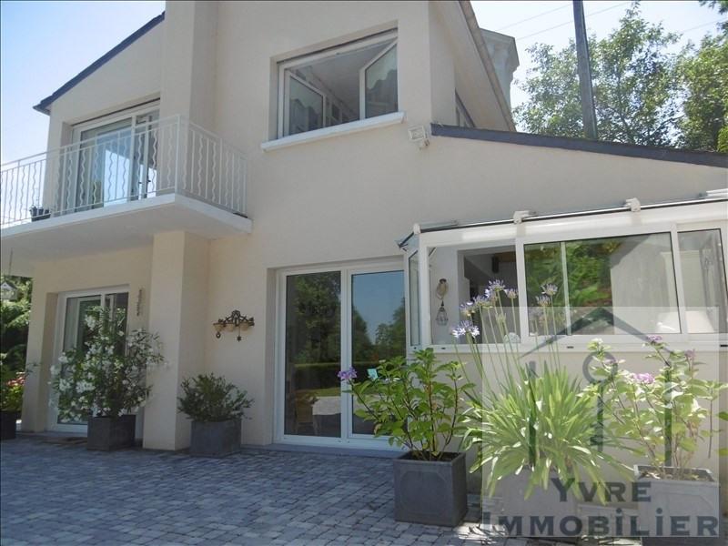 Vente maison / villa Yvre l'eveque 260000€ - Photo 16
