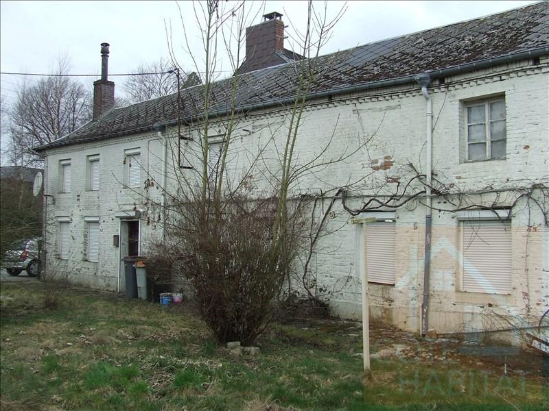 Vente maison / villa Avesnes sur helpe 63500€ - Photo 1