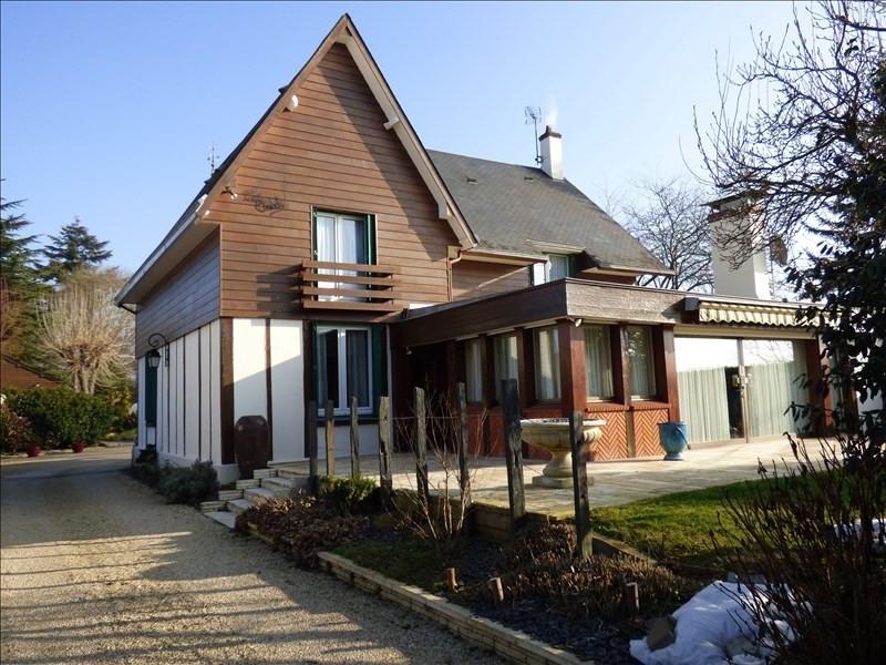 Vente maison / villa Montoire sur le loir 350000€ - Photo 13