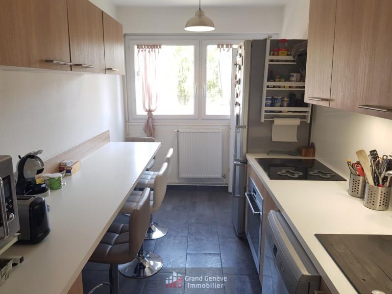 Vente appartement Gaillard 279000€ - Photo 3