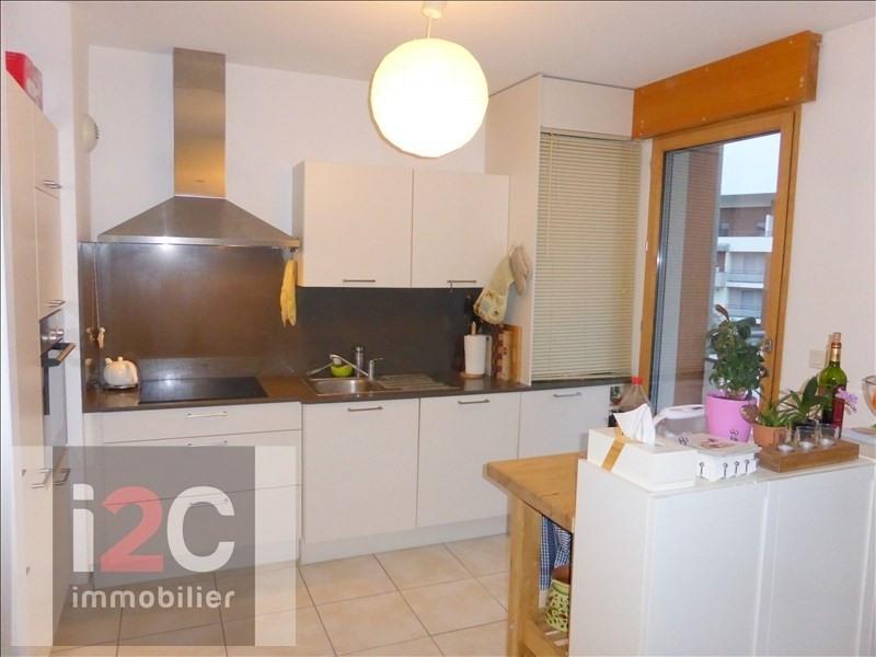 Affitto appartamento Prevessin-moens 1770€ CC - Fotografia 1