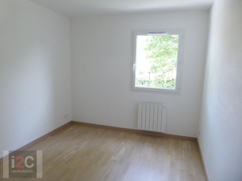 Vente appartement Prevessin-moens 349000€ - Photo 6