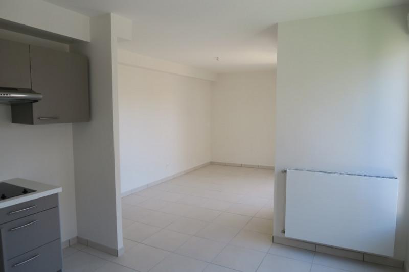 Rental apartment Rosny-sous-bois 670€ CC - Picture 1