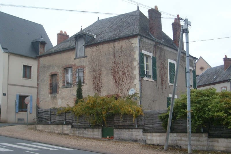 Vente maison / villa La chapelle d angillon 133 500€ - Photo 4