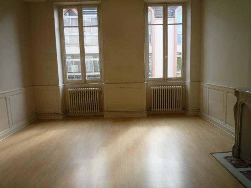 Alquiler  apartamento Moulins 630€ CC - Fotografía 1